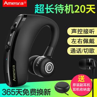迷你无线运动蓝牙耳机挂耳式 4.1双耳通用型耳塞入耳式 4.0超长待机