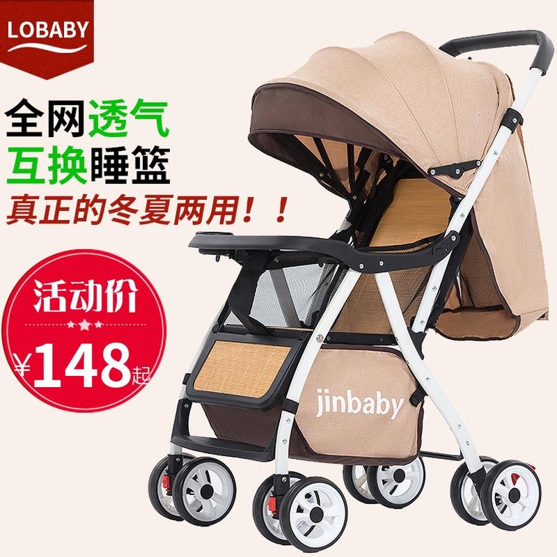 四季通用小孩婴儿藤椅推车宝宝竹藤车可坐可躺轻便折叠竹编手推车