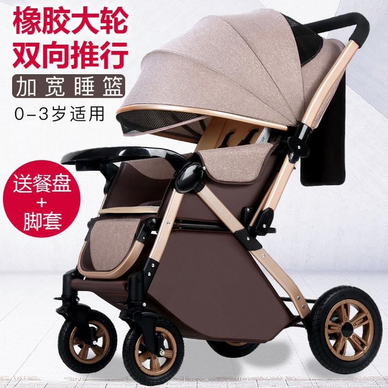 Складные коляски для детей Артикул 600187253480