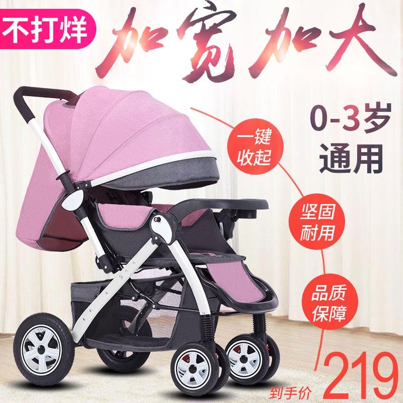 新生的儿宝宝睡车轻便一键0婴儿车