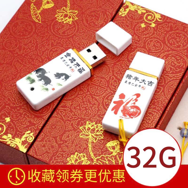 陶瓷青花瓷 32G u盘中国风 办公 学习支持定制logo企业招标