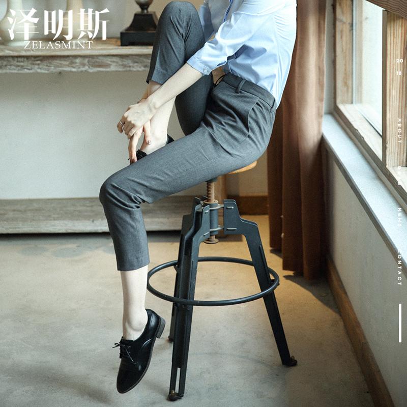 小脚西裤女韩版修身职业装新款显瘦工作服正装裤子灰色九分裤女春