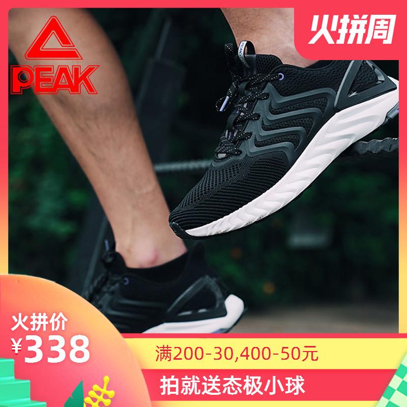 【送定制小球】匹克态极天择男女鞋跑步鞋减震运动鞋天泽科技跑鞋图片