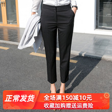 Suit pants women's spring nine work small Leg Pants Black show thin professional dress pants summer smoke tube straight tube trousers