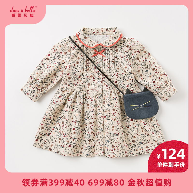 davebella戴维贝拉2019秋季连衣裙券后129.00元