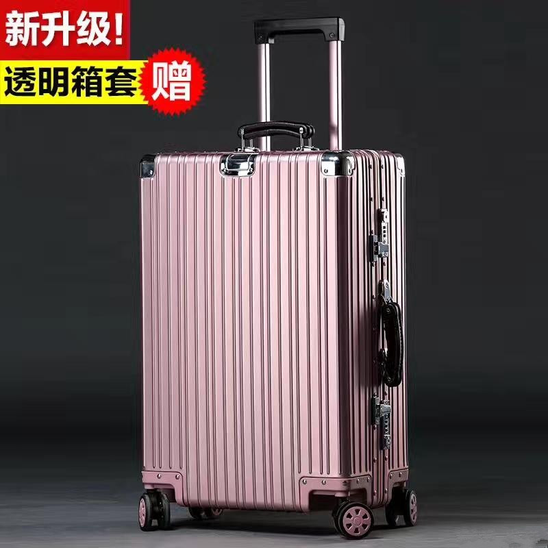 ELLE同款全铝铝框拉杆箱24寸万向轮20寸旅行箱登机箱29寸行李箱女