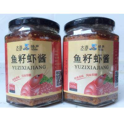 大連特產正宗魚籽蝦醬海鮮醬即食調味拌面拌飯蘸醬2罐組合包郵