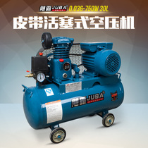 Hurricanes PA 0.036 30L Belt has oil air compressor spray paint woodworking high pressure air compressor punching pump