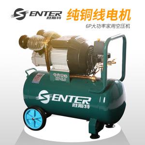 胜斯特6P空压机大型打气泵工业级大功率空气压缩机高压2800w气磅