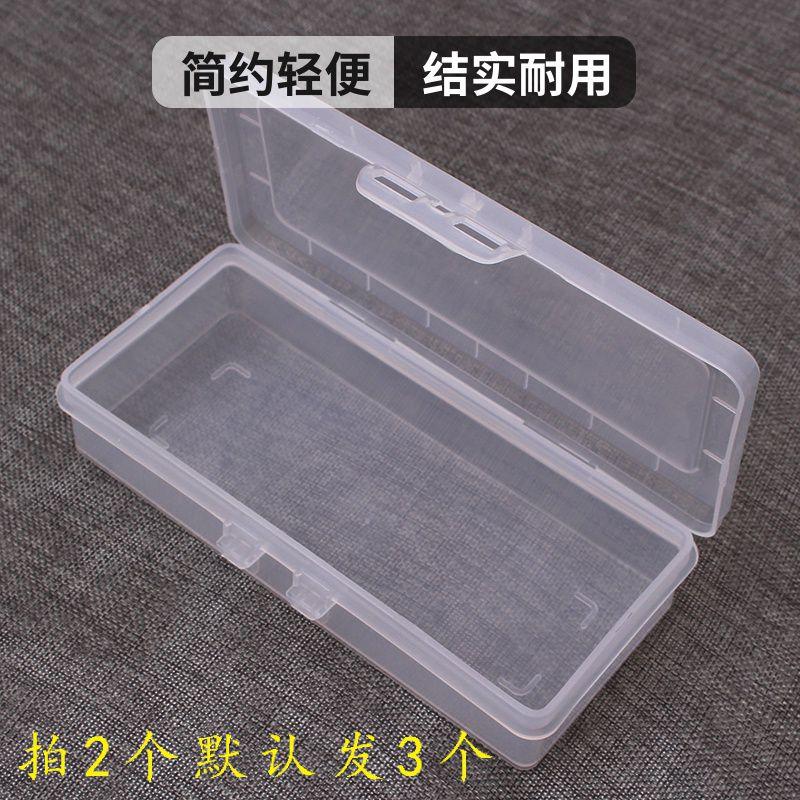 タオバオ仕入れ代行-ibuy99|美术用品|包邮简约加厚单层塑料铅笔文具盒 学生素描笔盒美术用品收纳盒