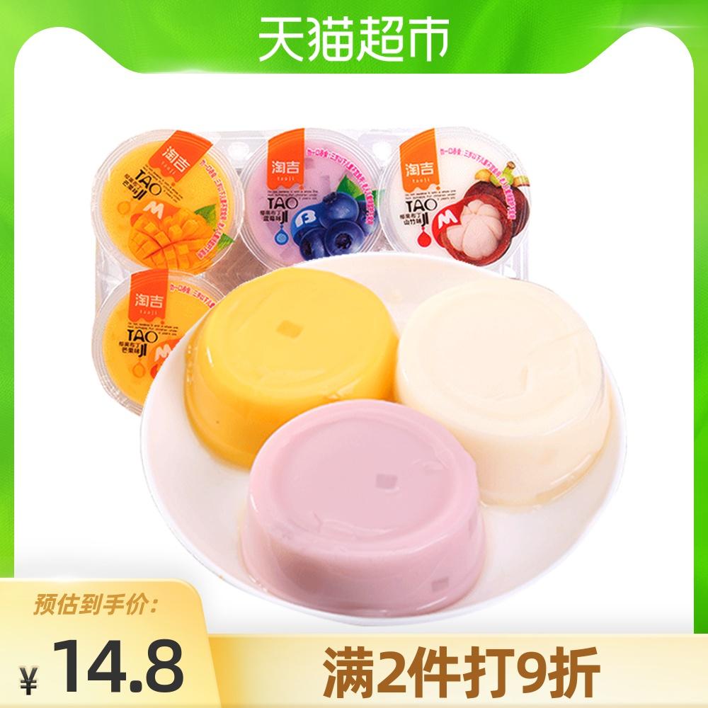 淘吉椰果肉布丁果冻零脂混合水果味6杯装儿童网红食品节日礼物