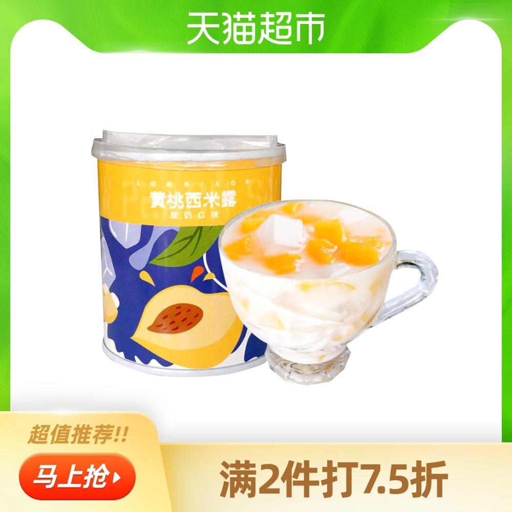 品佳园午后水果速食罐头黄桃酸奶西米露312g砀山女王网红休闲零食