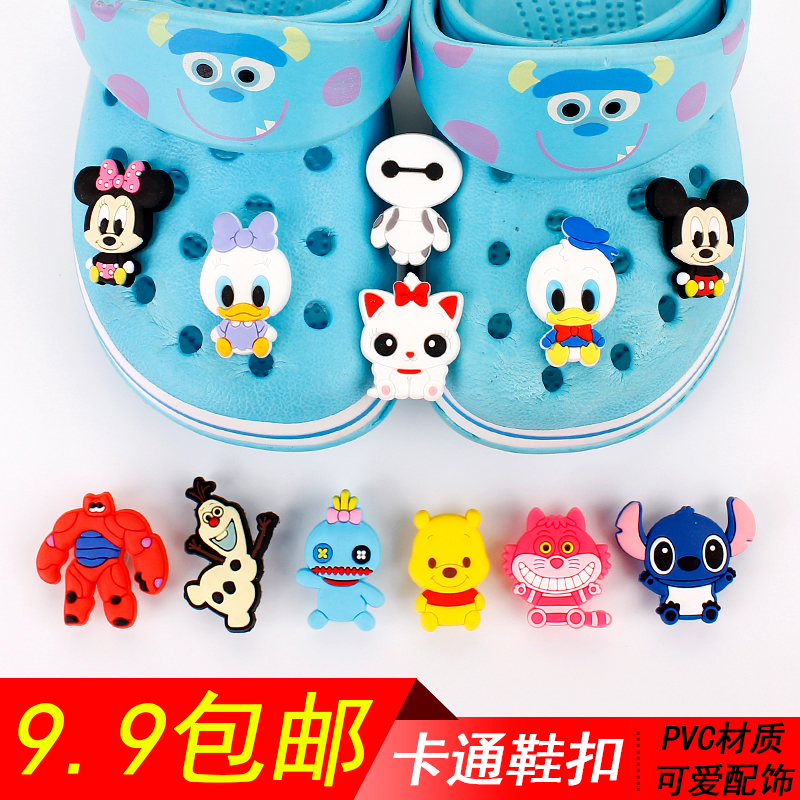 Childrens Dongdong shoes partners mens and womens cartoon shoes flower shoes buckle beach shoes sandals removable shoes accessories