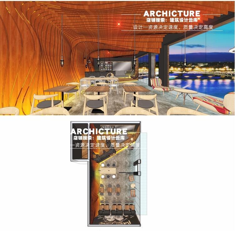 现代工业风创意异形曲线流线型餐饮空间主题餐厅小酒吧室内su模型