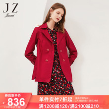 Juzui / Jiuzi's official flagship store 2020 spring new Lapel double row button bottom split trench coat for women