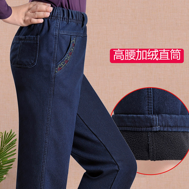 High waist middle-aged and old womens Plush jeans elastic waist straight tube fattening mother-in-law cotton pants