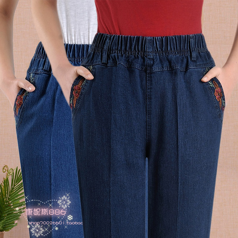 Middle aged and old womens pants jeans loose straight tube fattening oversize elastic embroidery elastic high waist grandma