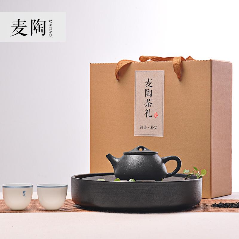 麥陶圓形粗陶茶盤陶瓷茶海小號紫砂茶台 茶具壺托壺承儲水排水盤