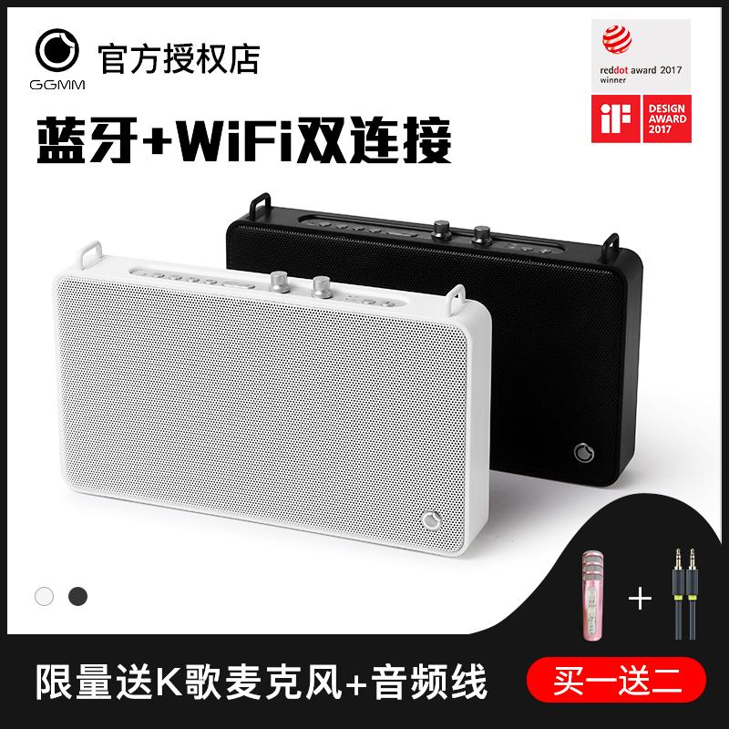 【12期免息】GGMM E5智能音箱无线wifi语音蓝牙音响广场舞户外超重低音HIFI手提便携小型家用移动K歌大功率