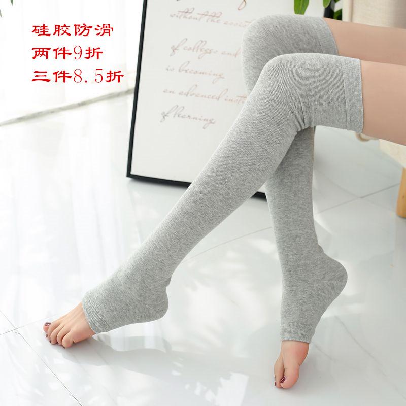 花潮花汐硅胶防滑拉丁舞瑜珈运动骑行防晒袜套夏季薄款空调房护膝