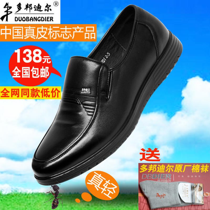 多邦迪尔男皮鞋真皮商务正装休闲鞋圆头特大码透气软底耐磨爸爸鞋