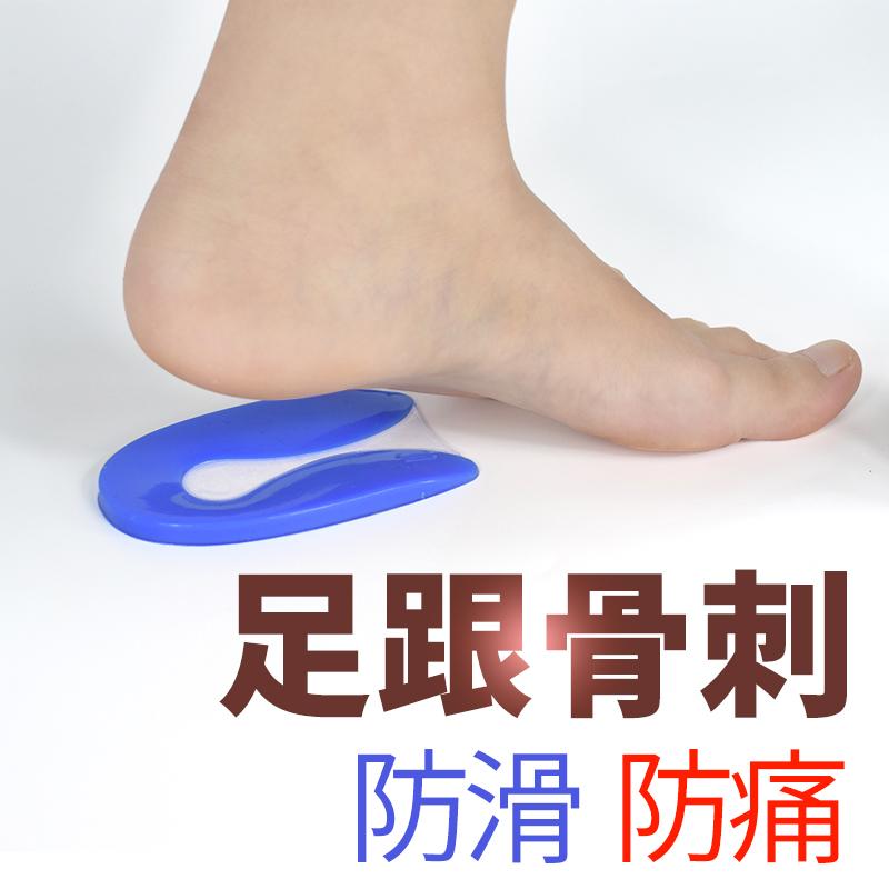 Стельки для комфорта обуви Артикул 12970639229