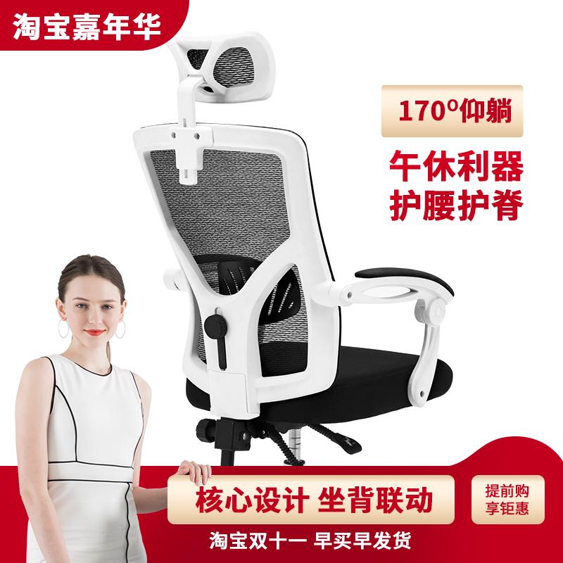 电脑椅家用舒适护腰老板椅靠背椅可躺办公椅电竞游戏椅会议椅转椅