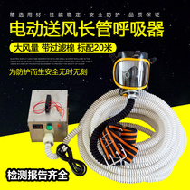 Portable single electric air supply long tube respirator forced air ventilator tube length 20 m customizable lengthening