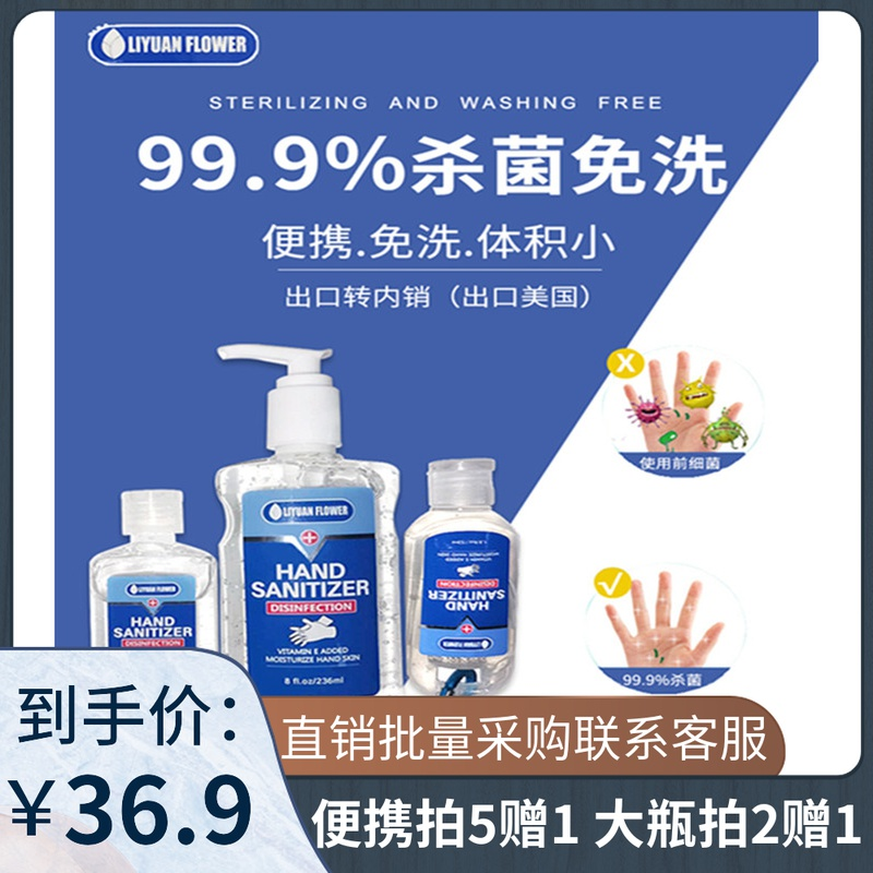 Disposable hand sanitizer for children and students