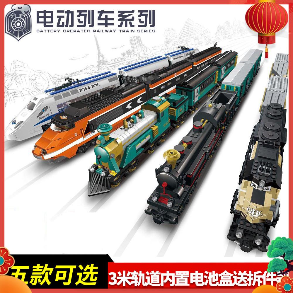 和谐号电动火车城市拼装积木儿童塑料玩具6-8-10岁12礼物樂高积