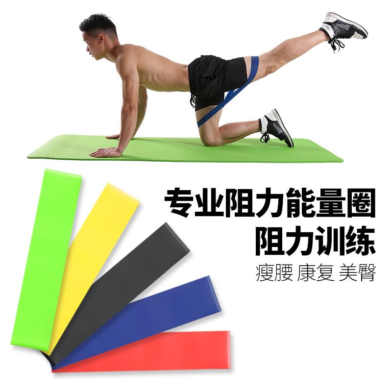 阻力圈健身带拉力带翘臀环形弹力带10磅女力量训练弹力圈瑜伽带