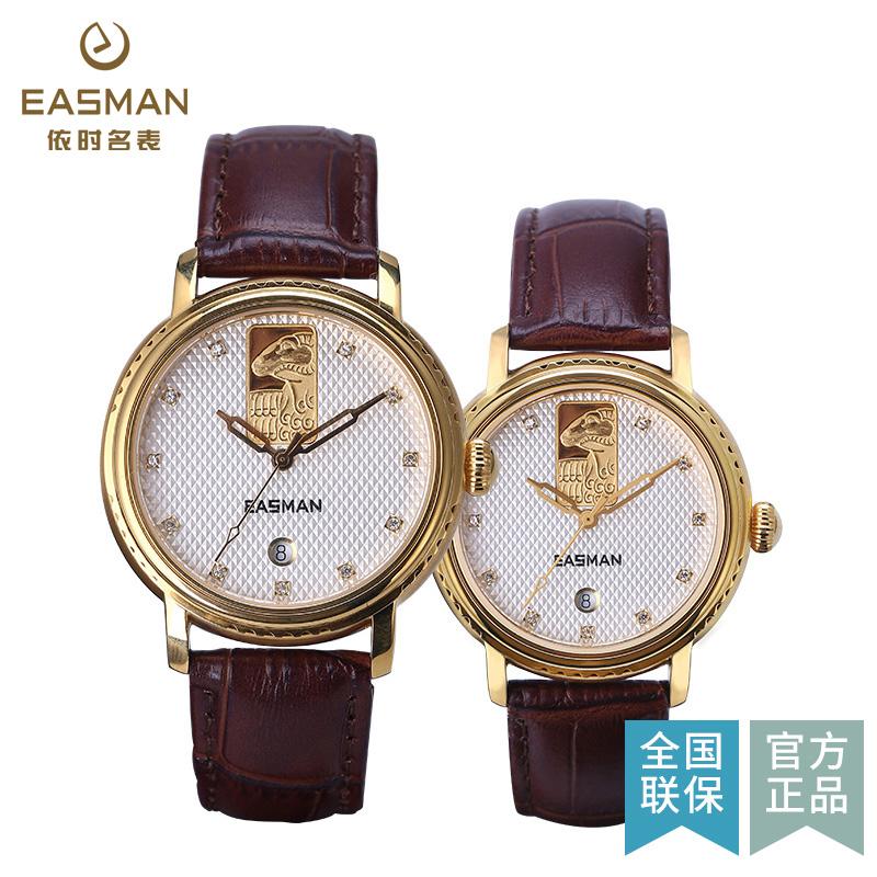 依时名表羊年纪念金表男表经典复古男士女士皮带情侣手表