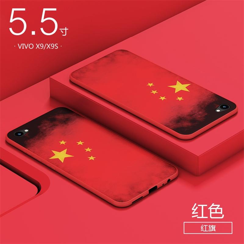 (用20元券)vivox21手机壳x23防摔保护套x9plus软硅胶x27磨砂x9新款男x20