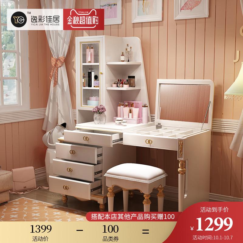 逸彩电脑梳妆台写字伸缩卧室书桌热销101件需要用券
