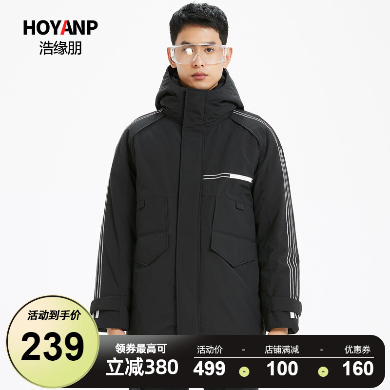 Haoyuanpeng off season down jacket mens medium length thickened white down winter wear brand genuine leisure coat clearance