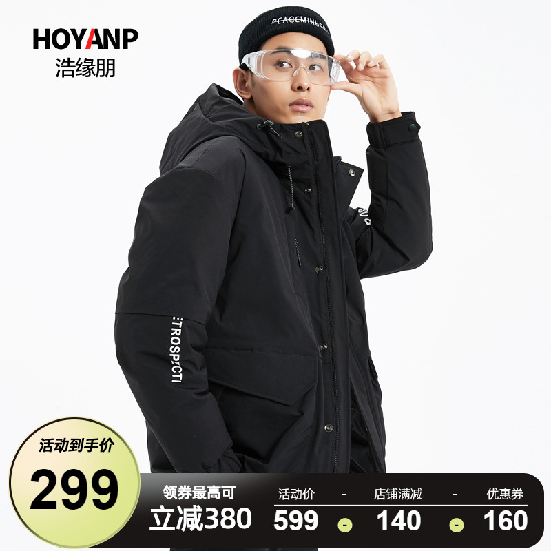 Haoyuanpeng off season down jacket mens short thickened winter new leisure hooded tooling down jacket clearance