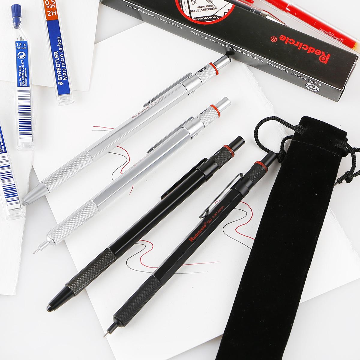 國產紅環600自動鉛筆 全金屬活動鉛筆0.5mm 製圖鉛筆 送橡皮 筆袋