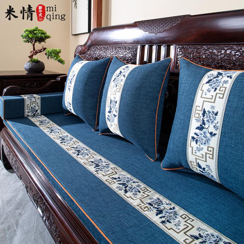 新中式红木沙发实木罩加厚沙发套好用吗