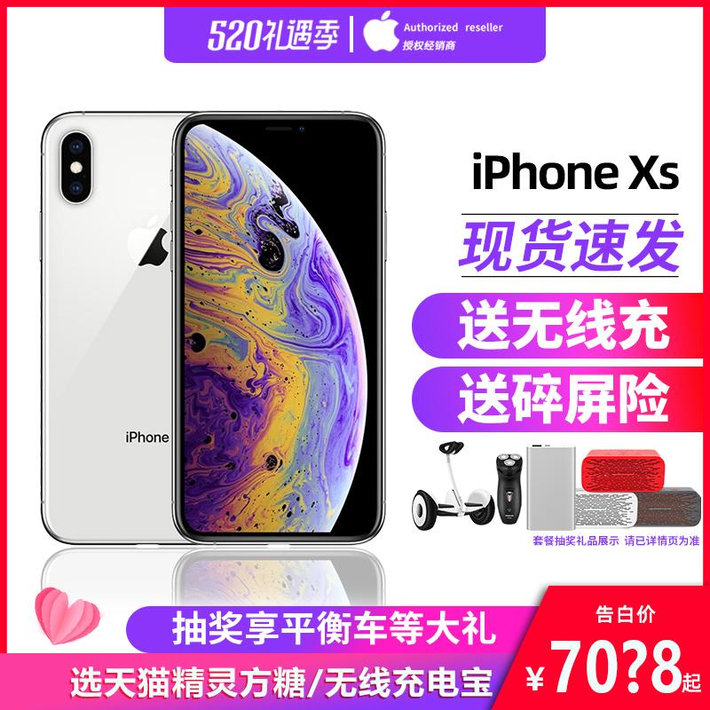 ✅送无线充/原装碎屏险 苹果XS/12期分期 Apple/苹果 iPhone XS 全网通 4G手机 6xr 8 7puls max 10 30P