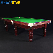 Star xw118-9a Billiards table Chinese black eight standard adult household table home adult American Billiard Table