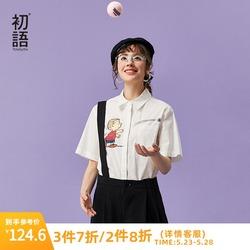 初语史努比白衬衫女新款2020年上衣设计感印花夏季宽松短袖衬衣