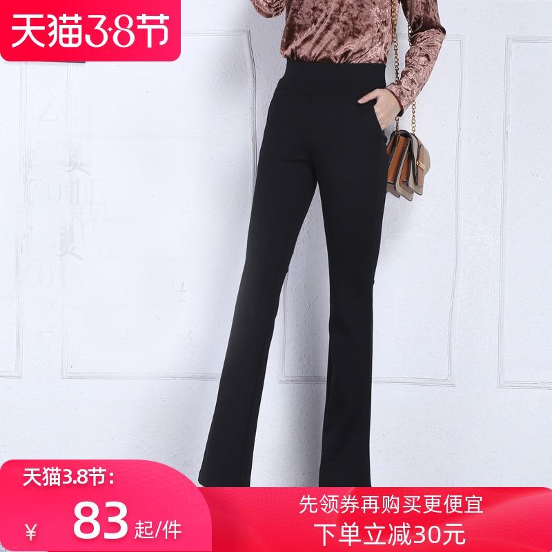 Womens high waist with slim and drooping feeling Korean large elastic elastic waist black casual suit pants mom pants