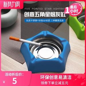 烟灰缸家用客厅创意个性潮流办公防飞灰烟缸简约现代不锈钢ins风
