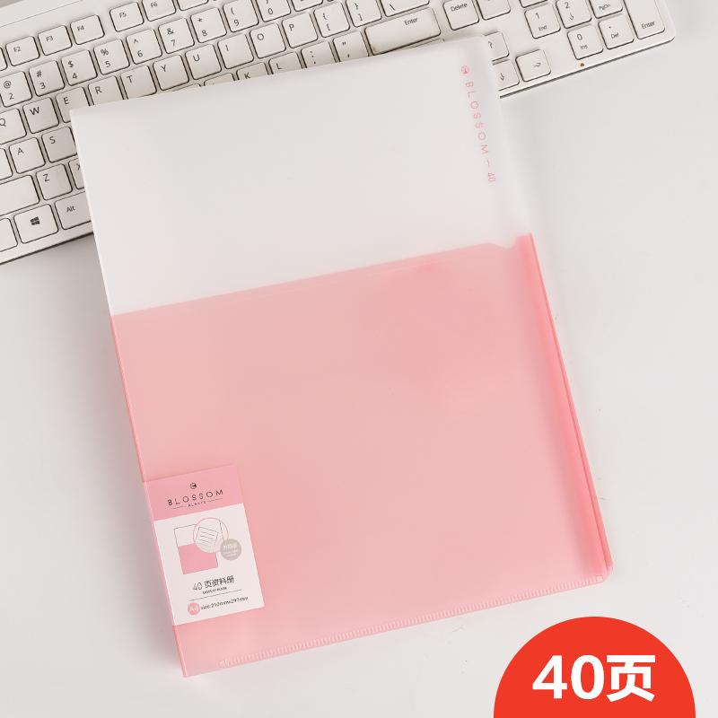 40 страница розовый