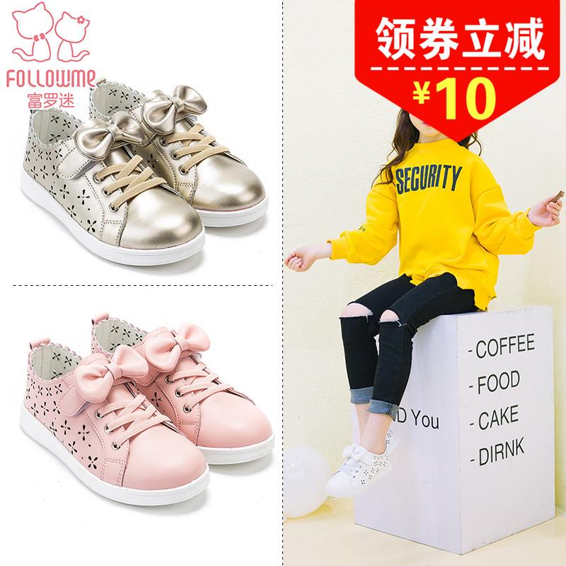 富罗迷童鞋2018新款女童公主皮鞋镂空时尚单鞋包头鞋子春夏儿童鞋