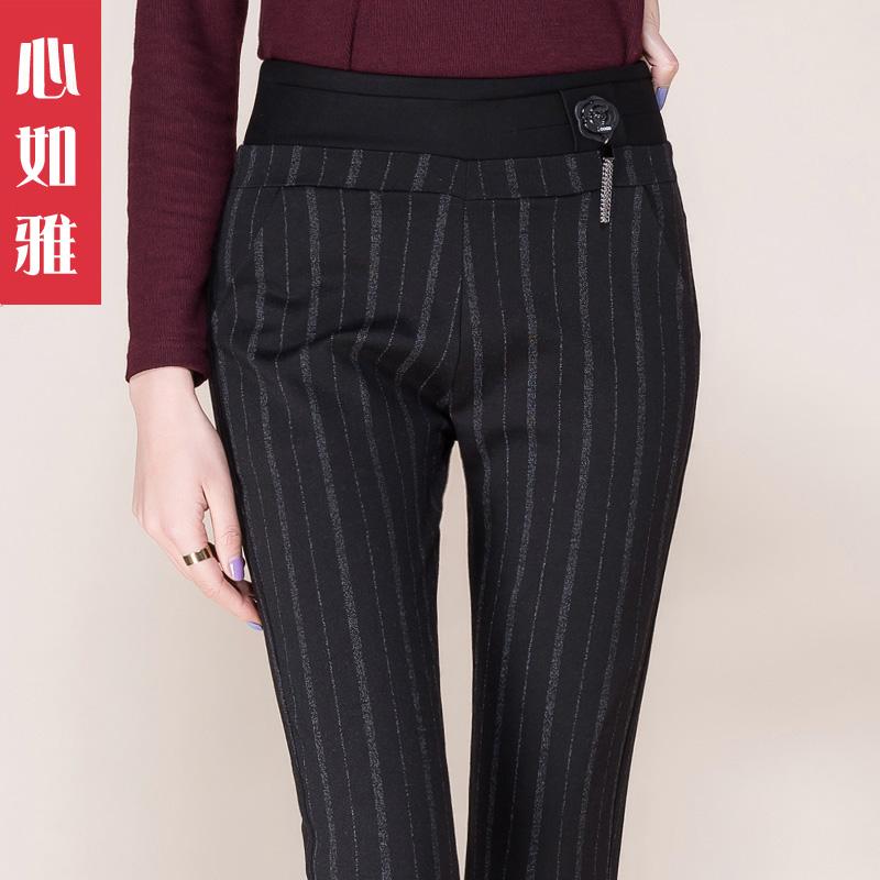 清仓 心如雅大码冬季加绒竖条纹打底裤高腰加厚保暖裤显瘦铅笔裤