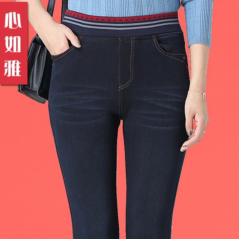 心如雅冬季新款加绒加厚打底裤女士牛仔裤高腰修身显瘦外穿小脚裤