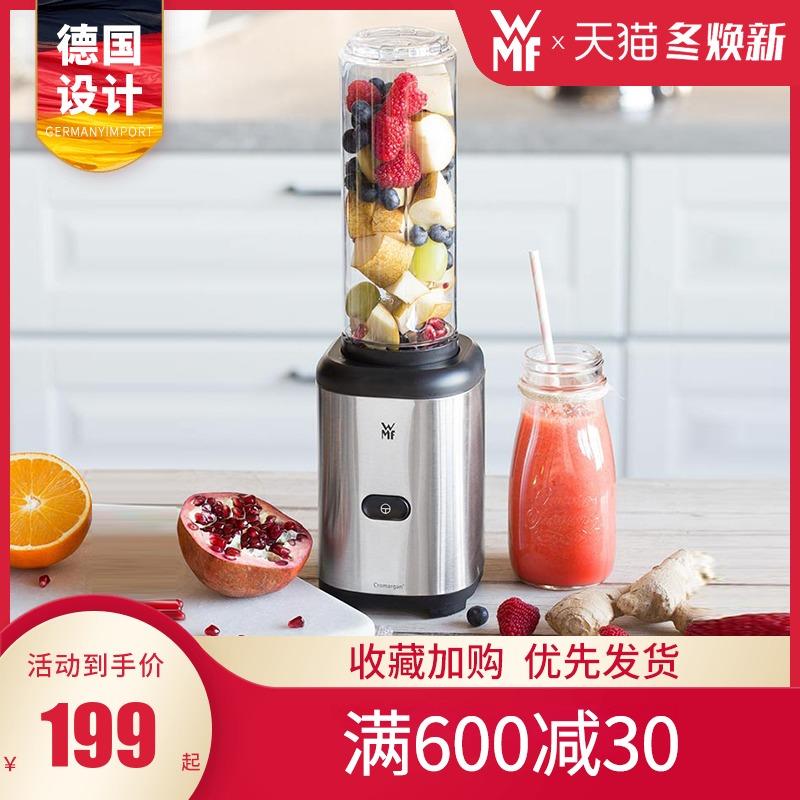德国WMF福腾宝 奶昔机手动压榨机便携式榨汁机家用水果搅拌机小型