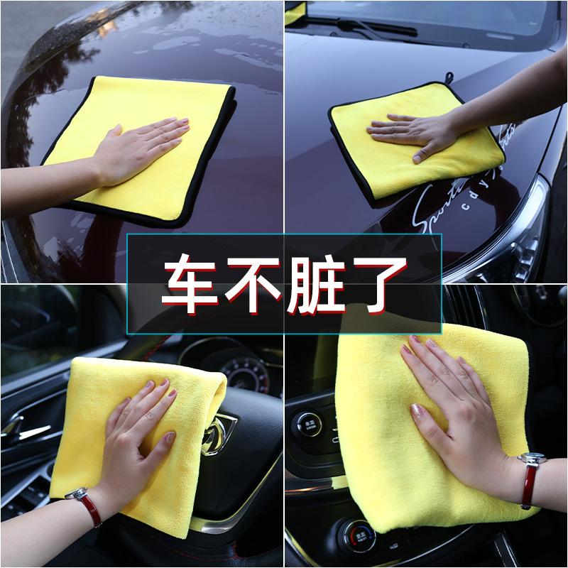 不掉毛洗車毛巾擦車布專用巾吸水加厚車內不留痕擦無痕布汽車用品