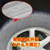 汽车空调清洗剂泡沫免拆出风口风道管路管道蒸发器箱清洁消除异味